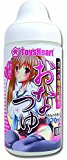 Onatsuyu 370ml - Lubricant Lotion Lube Sex Toy Sex Toies for Masturbation Gleitmittel