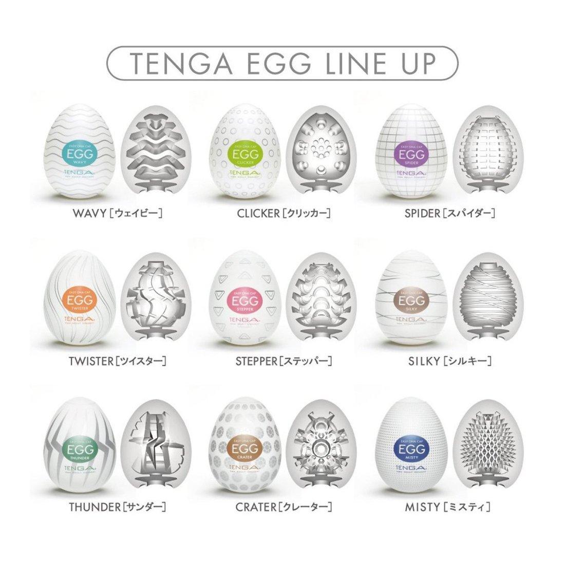Tenga-Egg-Clicker_Artikelbild